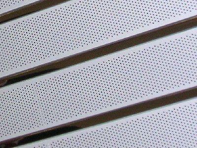 Подвесной металлический потолок